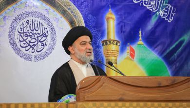 Grand Ayatollah Sistani issues statement of new and important insights and comments on recent events